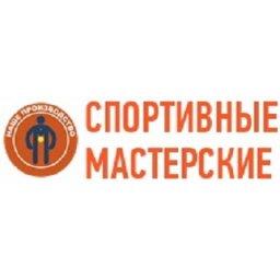 sportivnye_masterskie