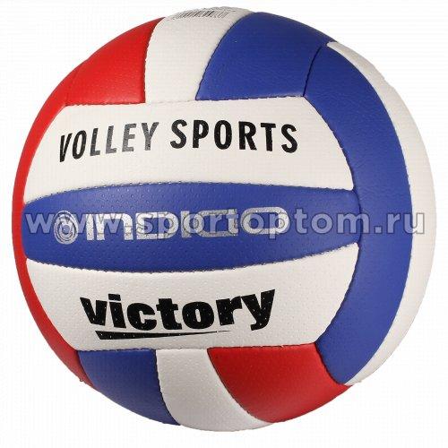 Мяч волейбольный INDIGO VICTORY тренировочный шитый (PU) 100067 Бело-сине-красный
