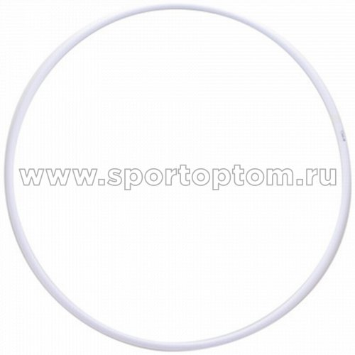 Обруч гимнастический пластиковый(аналог Сасаки) 148 г KO-307 550 мм Белый