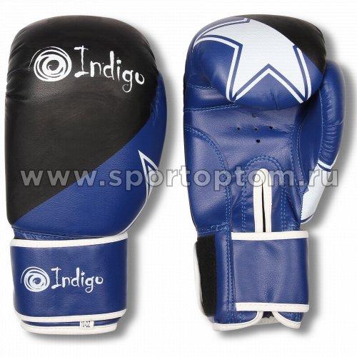 Перчатки боксёрские INDIGO  PVC   PS-505 Синий