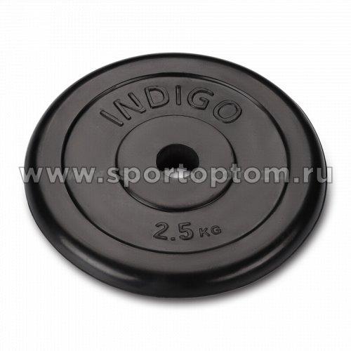 Диск обрезиненный 26 мм INDIGO IN122 2,5 кг Черный