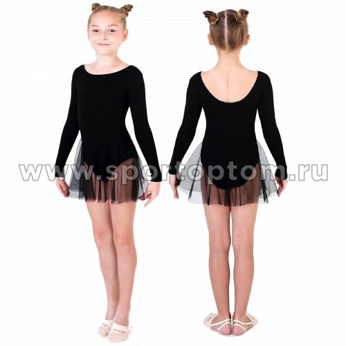Купальник гимнастический х/б с  Юбочкой  INDIGO SM-222 Черный