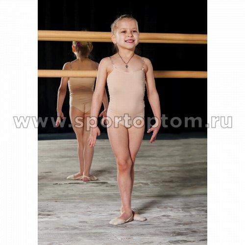 Купальник (подкупальник) гимнастический Невидимка 7763 Бежевый