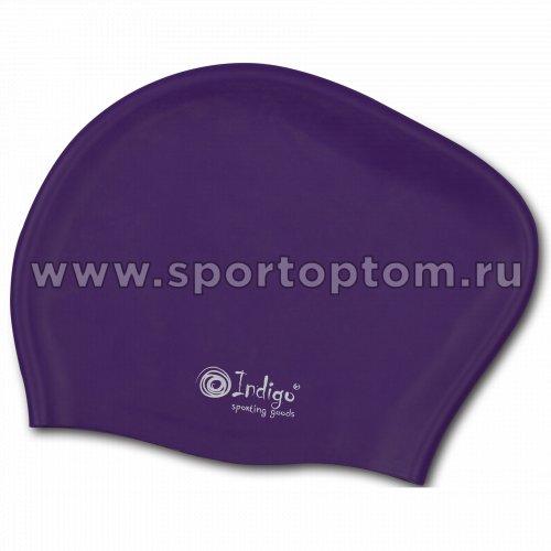 Шапочка для плавания силиконовая  длинные волосы INDIGO 804 SC Фиолетовый
