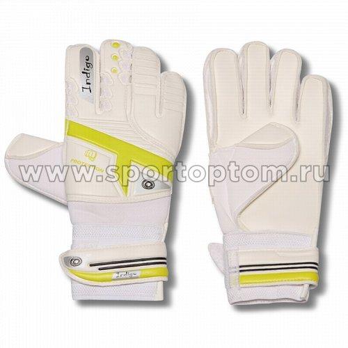 Перчатки вратарские INDIGO  200007 Бело-желтый