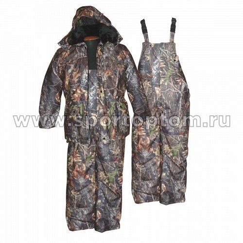 Костюм утепленный Зверобой (куртка+полукомбинезон) SM-273 КМФ