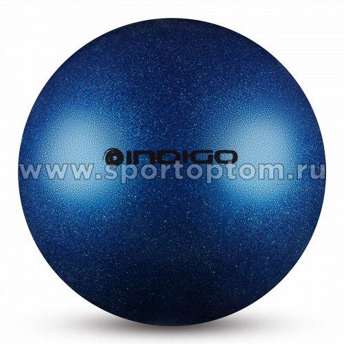 Мяч для художественной гимнастики INDIGO металлик 300 г IN119 15 см Синий с блестками