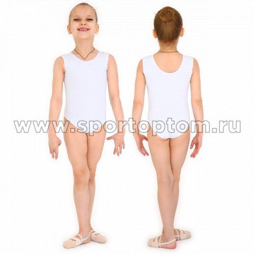 Купальник гимнастический Майка INDIGO х/б SM-354 26 Белый