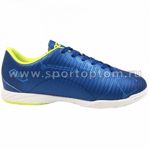 Бутсы футбольные зальные RGX ZAL-042 Синий