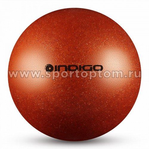 Мяч для художественной гимнастики INDIGO металлик 300 г IN119 15 см Оранжевый с блестками