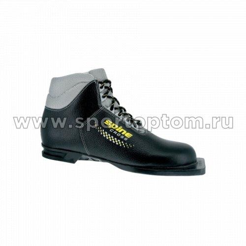 Ботинки лыжные 75 SPINE Cross синтетика,мех м35 30 Черный