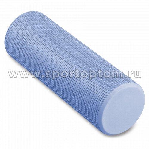 Ролик массажный для йоги INDIGO Foam roll  IN021 45*15 см Голубой