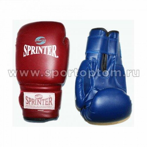 Перчатки боксёрские SPRINTER CLUB PVC   03926 8 унций Красный