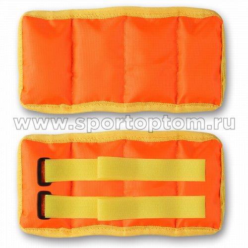 Утяжелители КЛАССИКА SM-148 2*1,0 кг Оранжевый