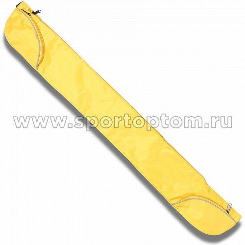 Чехол-сумка для палок скандинавской ходьбы Спортивные Мастерские SM-146