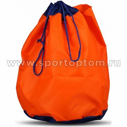 Чехол для мяча гимнастического INDIGO SM-135 40*30 см Оранжевый