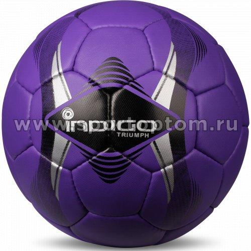 Мяч футбольный №5 INDIGO TRIUMPH тренировочный (PU 1.4 мм Корея) C01 Фиолетовый