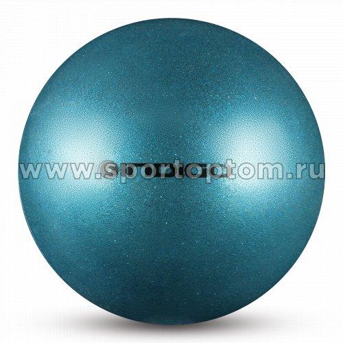Мяч для художественной гимнастики INDIGO металлик 400 г IN118 19 см Голубой с блестками