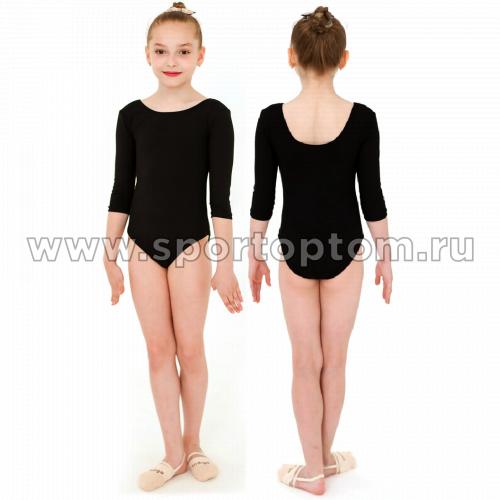 Купальник гимнастический рукав  3/4 INDIGO х/б SM-137 Черный