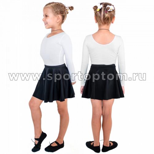 Юбочка гимнастическая лукра INDIGO SM-079 Черный