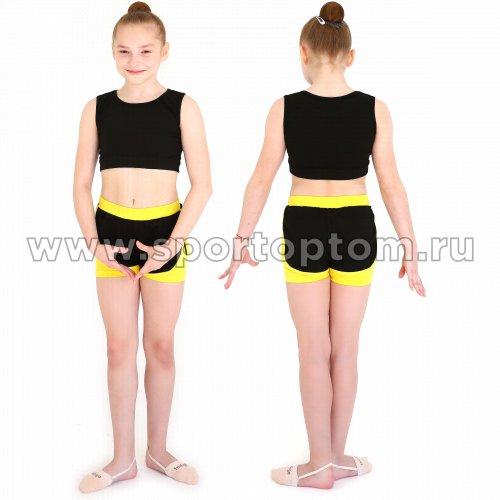 Шорты двойные гимнастические детские c окантовкой INDIGO SM-346 Черно-желтый