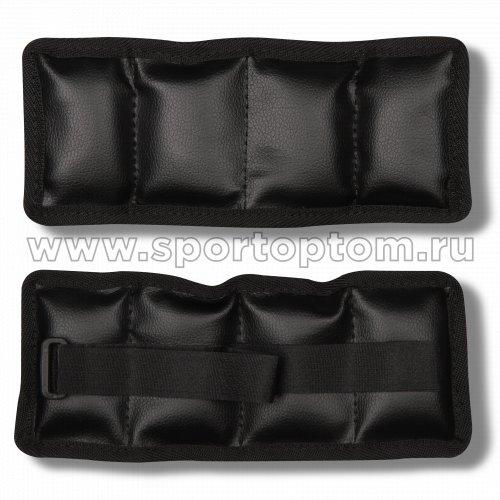 Утяжелители INDIGO  ПРОФИ кожзам SM-150 2*0,2 кг Черный