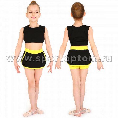 Юбочка шорты гимнастическая с окантовкой INDIGO SM-349 Черно-желтый