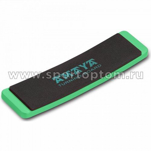 Доска для вращения (TURNBOARD) AMAYA  64092600  28*7,5см Зеленый
