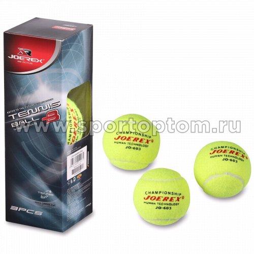 Мяч для большого тенниса JOEREX (3 шт в коробке) начальный уровень JO603 Желтый