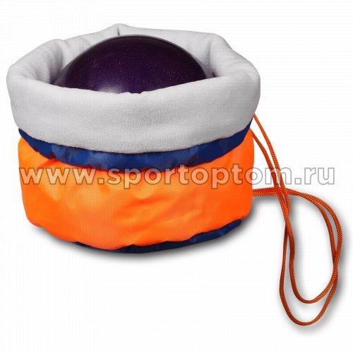 Чехол для мяча гимнастического утепленный INDIGO SM-335 34*24 см Оранжевый