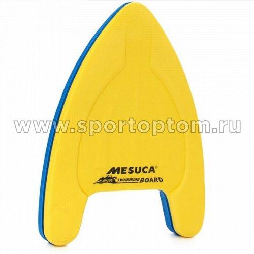 Доска для плавания MESUCA JF-105 Сине-желтый