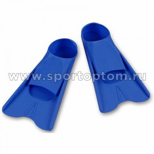Ласты для бассейна INDIGO SM-375 40-41 Синий