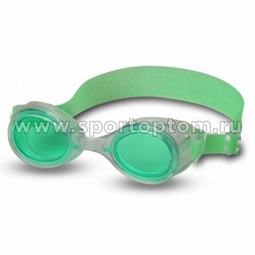 Очки для плавания детские INDIGO GUPPY  2665-9             Зеленый