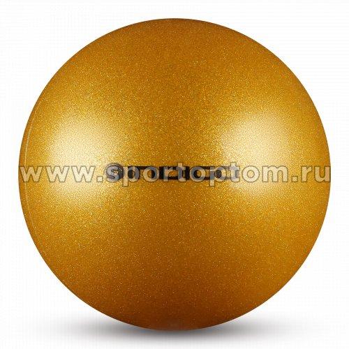 Мяч для художественной гимнастики INDIGO металлик 300 г IN119 15 см Золотой с блестками