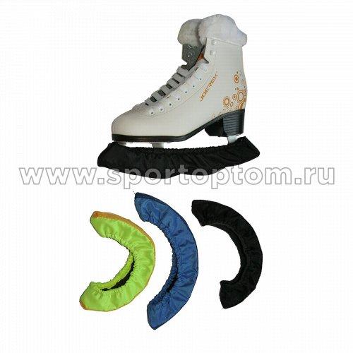 Чехлы на лезвие коньков мягкие SM-156                    40-47