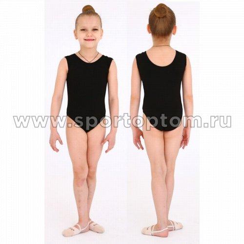 Купальник гимнастический Майка INDIGO х/б SM-353 Черный