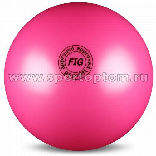 Мяч для художественной гимнастики силикон FIG Металлик 420 г AB2801 19 см Фуксия