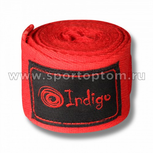 Бинт боксёрский INDIGO  х/б, нейлон  1115 2,5 м Красный