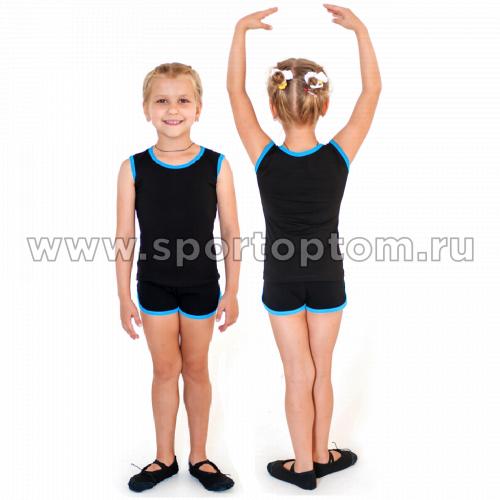 Майка гимнастическая  INDIGO с окантовкой SM-197 Черно-бирюзовый