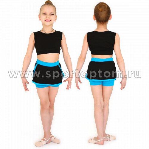 Юбочка шорты гимнастическая с окантовкой INDIGO SM-350 Черно-бирюзовый