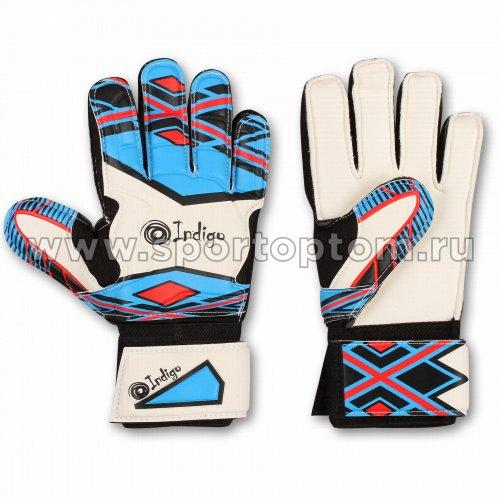 Перчатки вратарские INDIGO 2023-D Бело-Синий