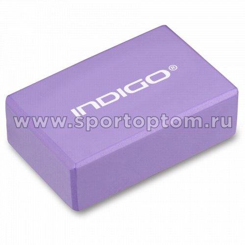 Блок для йоги INDIGO   6011 HKYB  22,8*15,2*7,6 см Фиолетовый