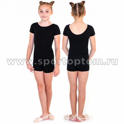 Комбинезон гимнастический короткий рукав  INDIGO х/б SM-188 Черный