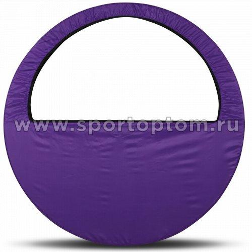 Чехол для обруча (Сумка) INDIGO SM-083 60-90 см Фиолетовый