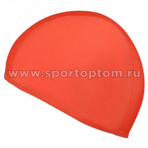 Шапочка для плавания  ткань LUCRA SM однотонная SM-091 Оранжевый
