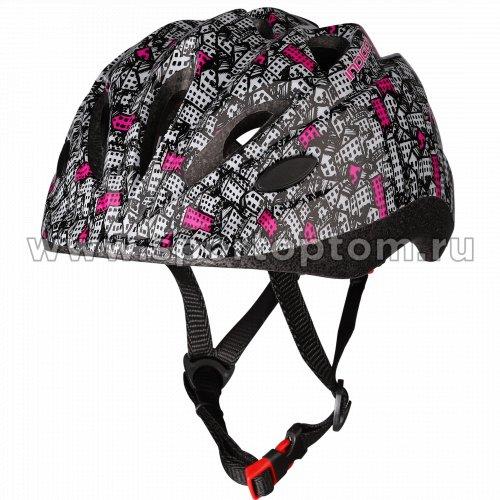 Шлем велосипедный детский INDIGO  CITY 10 вентиляционных отверстий IN072 48-56см Серо-розовый