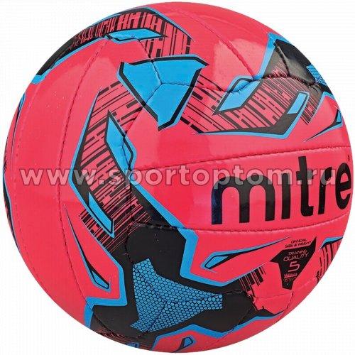 Мяч футбольный №5  MITRE MALMO PLUS тренировочный (термопластичн.PU) BB 1107 PBC Красный