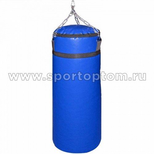 Мешок боксерский SM 25кг на цепи (армированный PVC) SM-235 25 кг Синий