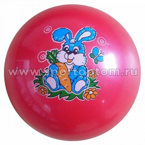 Мяч резиновый GREAT G-1-13                    13 см