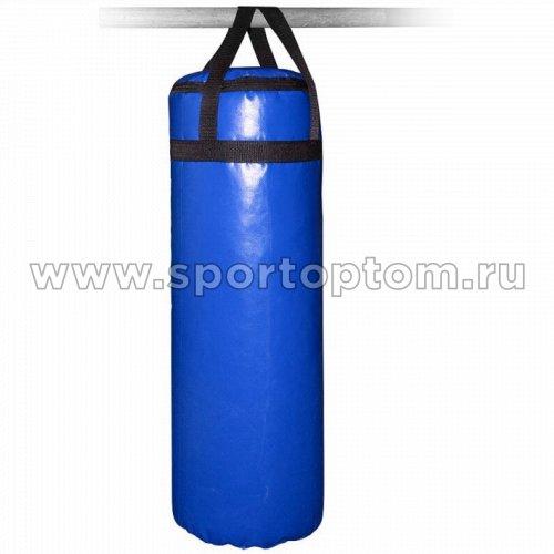 Мешок боксерский SM 10 кг  на стропе (армированный PVC) SM-232 10 кг Синий